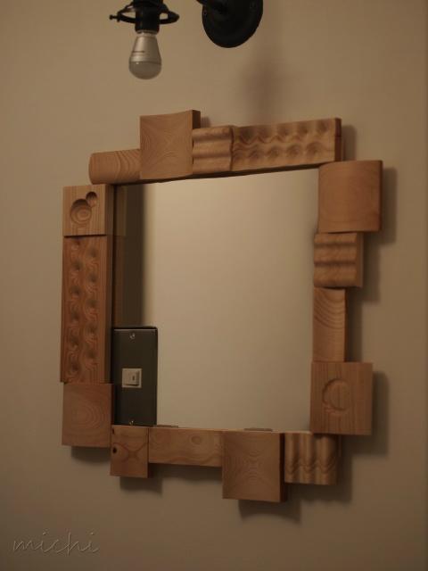 鏡1.jpeg
