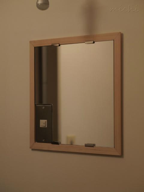 鏡6.jpeg