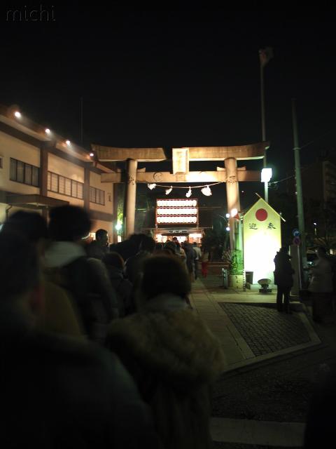 鶴見神社.jpeg